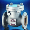 NON RETURNING VALVES DEALERS IN KOLKATA